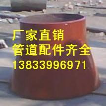 供应用于消防水池的Q235吸水喇叭管支架D型 喇叭口支架ZD1价格 02s403标准吸水喇叭口哪里质量好