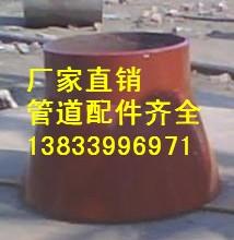 供应用于沈阳的水箱喇叭口DN200 喇叭口加工 ZC1型喇叭口支架图片