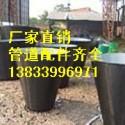 供应用于水泵的吸水喇叭管厂家dn100 喇叭口专业生产厂家 喇叭口尺寸108*159*6最低价格