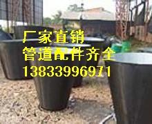 供应用于水泵的苏州喇叭口DN250 吸水喇叭口专业生产厂家批发