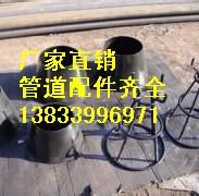 DN700吸水喇叭管批发价格图片