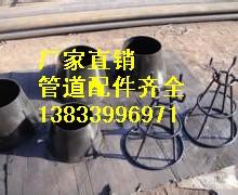 供应用于进水口的钢制喇叭口dn125 钢制喇叭口支架 133*209吸水喇叭口尺寸 压力水泵喇叭口专业生产厂家批发