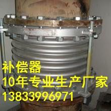 供应用于的钢衬四氟补偿器DN400pn10mpa轴向补偿器生产厂家批发