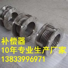 供应用于热力管道的套筒补偿器DN400PN1.6MPA轴向内压补偿器批发