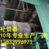 焊接式大拉杆补偿器图片