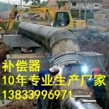 供应用于的直埋式波纹补偿器厂家DN1000PN10MPA轴向内压波纹补偿器厂家