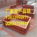 烟道非金属补偿器DN1200图片
