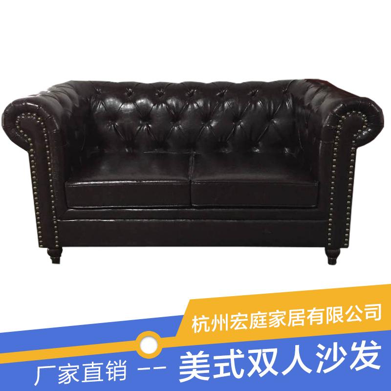 美式双人沙发批发图片