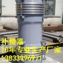 供应用于的优质电厂补偿器厂家DN15PN4.0轴向内压波纹补偿器 直埋套筒补偿器厂家