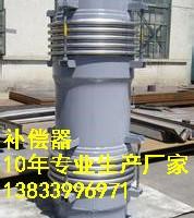 供应用于的国标套筒补偿器型号 DN500PN2.5MPA轴向内压补偿器 套筒补偿器生产厂家最低价格 图片|效果图