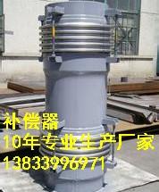 供应用于的轴向法兰式波纹补偿器DN350PN10高压波纹补偿器 高温轴向波纹补偿器厂家