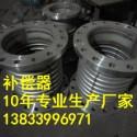 供应用于管道的圆形金属补偿器DN1000PN1.6MPA轴向内压补偿器 套筒补偿器直埋