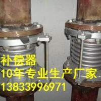 供应用于的曲管压力平衡补偿器 DN40PN1.0轴向内压式膨胀节 补偿器厂家 图片|效果图