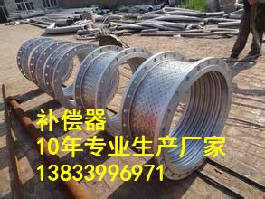 供应用于的轴向内压补偿器DN20PN2.5MPA 小区供暖直埋套筒补偿器厂家批发