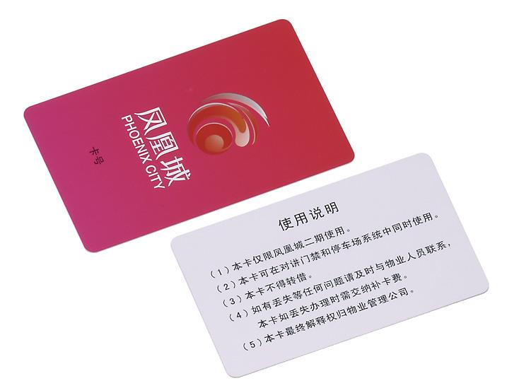 德健智能卡生产制作100%正品保图片/德健智能卡生产制作100%正品保样板图 (1)