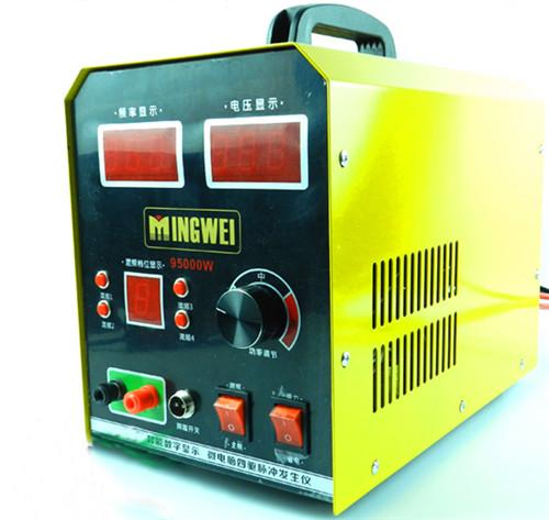 商铺首页 产品展示 > 广州市名威八核电磁波捕鱼器|名威八核电磁波
