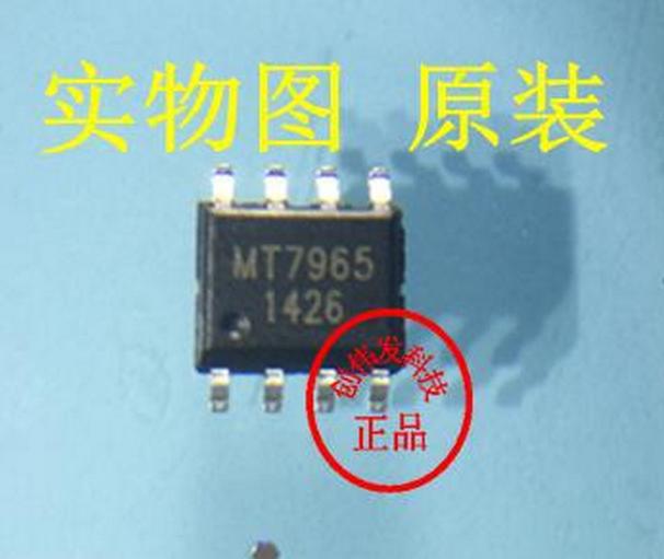 供应用于驱动开关电源的MT7965 MT7965A LED照明应用而设计的驱动开关电源