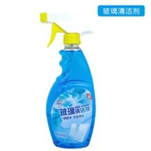 玻璃清洁剂生产报价