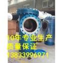 排污篮式过滤器DN350图片