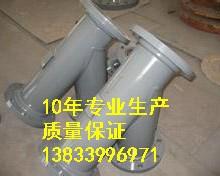 供应用于污水处理的篮式污水过滤器DN450PN1.6Y型过滤器批发厂家图片