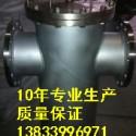 回油篮式过滤器DN500图片