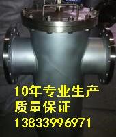 供应用于水泵用的回油篮式过滤器DN500pn2.5 液压过滤器价格 304饮用水过滤器批发价格图片