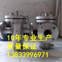 供应用于管道滤污的t型过滤器DN300pn1.6 污水处理篮式过滤器厂家图片