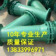 Y型过滤器生产厂家DN200 CL150 美标过滤器 盐山过滤器厂家