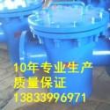 T型过滤器DN20图片