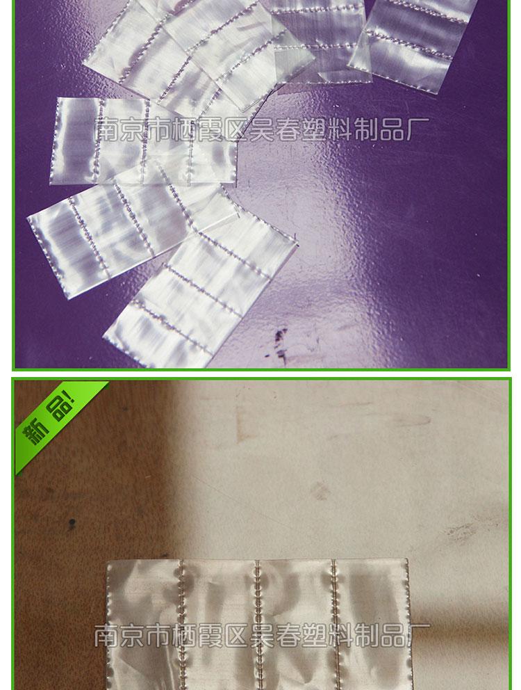 供应子弹袋,南京子弹袋厂家,南京子弹袋价格优惠 PE子弹袋