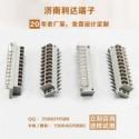 双排焊接式接线端子图片