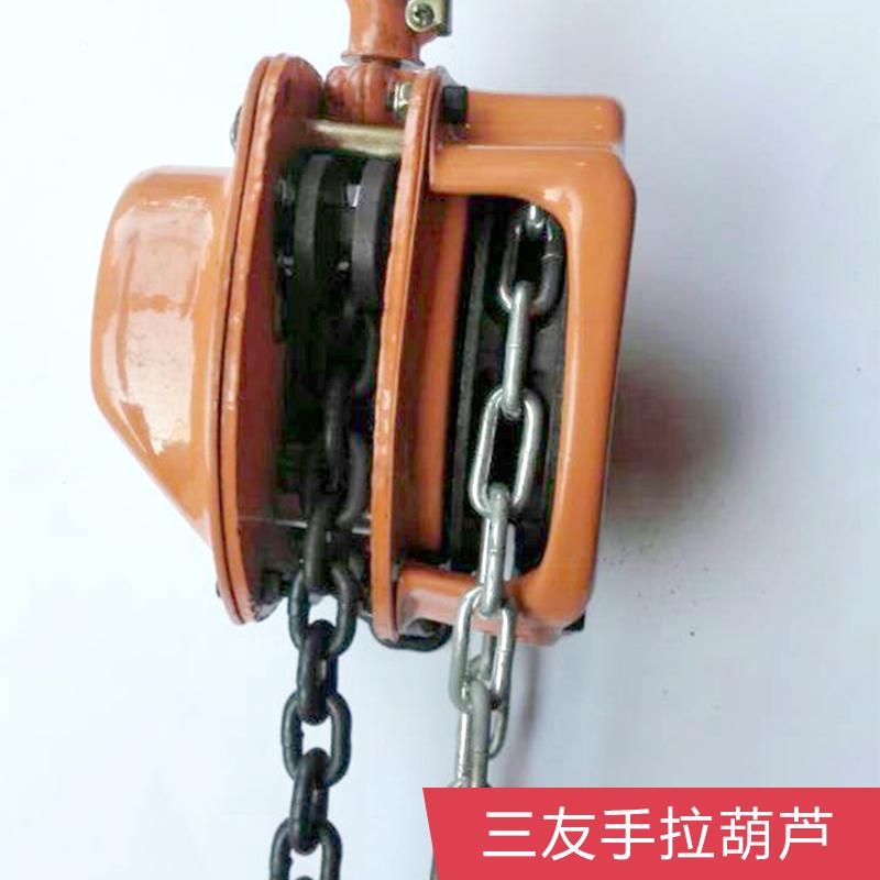 三友手拉葫芦1t,倒链手动葫芦,东莞起重机械设备,厂价直销