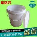供应20公斤新料涂料桶  20L白色桶   20L大口圆桶  20L白乳胶桶