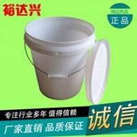 供应18L塑料桶  18L药水包装桶  18L油墨桶
