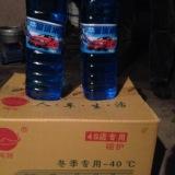 18399688615供应新疆汽车玻璃水厂,玻璃水批发