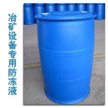 供应新疆锅炉防冻液批发,锅炉防冻液厂家直销