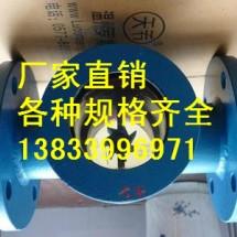 供应用于ZSJA型的电厂用水流指示器DN20pn1.6鞍式水流指示器 沟槽水流指示器最低价格