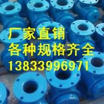 供应用于GD2000的DN200不锈钢叶轮水流指示器 乾胜牌水流指示器自产自销