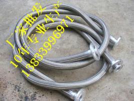 河北耐酸金属软管DN700图片