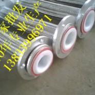 金属软连接DN300图片
