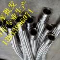 供应用于304的可绕型金属软连接DN500pn2.5 白钢金属软管 天然气管道金属软管价格