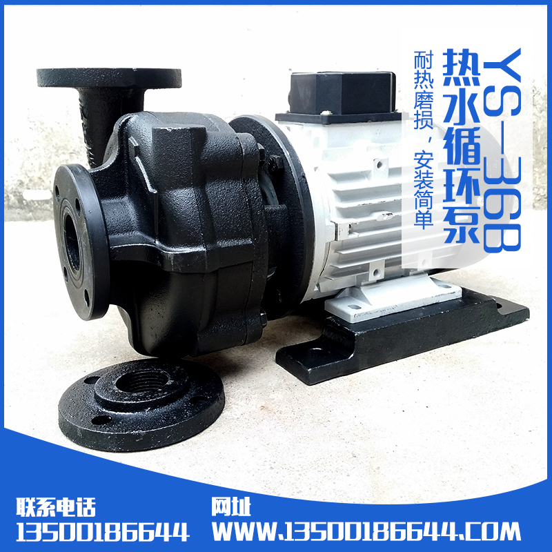 台湾元欣YS-35B热水循环泵现货批发台湾元欣YS-35B热水循环泵现货批发
