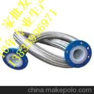 dn800设备用不锈钢金属软管图片