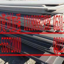 供应用于钢管的管线钢