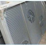 会展中心铝单板 优质铝单板生产厂家 /公司 外墙镂空铝单板价格 欧佰天花
