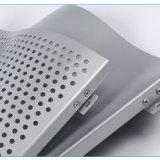 供应幕墙木纹铝单板-大连幕墙木纹铝单板厂家价及工程安装方法