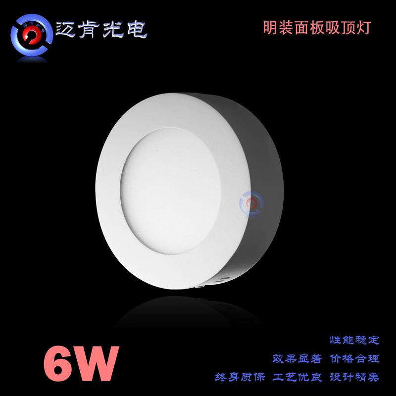 供应LED高效节能环保吊顶明装面板灯