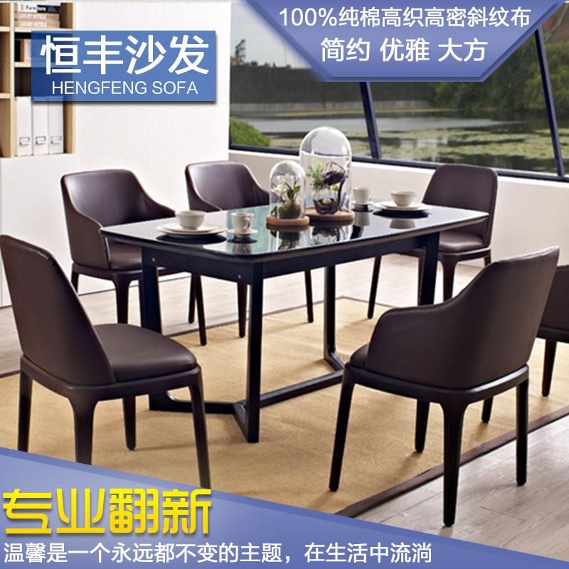 供应餐椅翻新 餐椅更换皮套 布套定做 佛山沙发翻新厂家