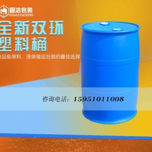 200L法兰桶 200L圆桶图片
