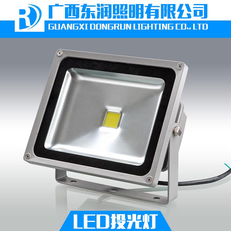 厂家直销LED投光灯供应大功率广告灯/室外泛光灯